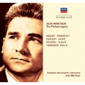 The Philips Legacy - The Complete Philips Recordings 1953-1956