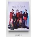 Siren: Dawn: 5th Mini Album (Eclipse Ver.)