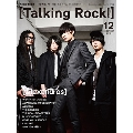 Talking Rock! 2016年12月号
