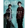Guitar magazine 2016年12月号 [MAGAZINE+CD]