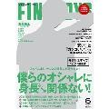 FINEBOYS 2017年6月号