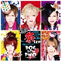魁!!祭izm [CD+DVD]<初回盤B>