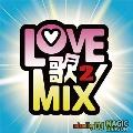 LOVE歌MIX2 mixed by DJ MAGIC DRAGON