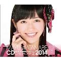 渡辺麻友 AKB48 2014 卓上カレンダー