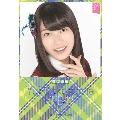 横山由依 AKB48 2015 卓上カレンダー