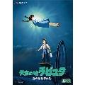 天空の城ラピュタ DVD