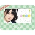 横山由依 AKB48 2013 卓上カレンダー