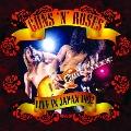 Live In Japan 1992