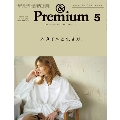 &Premium 2020年5月号