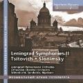 レニングラードの交響曲集 Vol.2