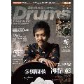 Rhythm & Drums magazine 2021年1月号