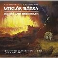 Sodom And Gomorrah (2CD/Complete Score) (ソドムとゴモラ)