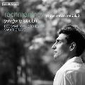 Rachmaninov: Piano Concertos No.2 & 3