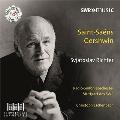 シュヴェツィンゲン音楽祭ライヴ 1993~サン=サーンス: ピアノ協奏曲第5番、ガーシュウィン: ピアノ協奏曲 ヘ調