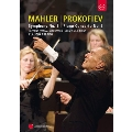 Mahler: Symphony No.1; Prokofiev: Piano Concerto No.3 Op.26