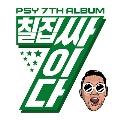 7thPSYだ: PSY Vol.7