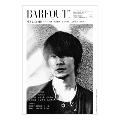 Barfout! Vol.233