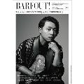 Barfout! Vol.273