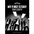 MY FIRST STORY Single Collection 「最終回STORY」 ~「不可逆リプレイス」 バンド・スコア 中級