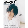 別冊+act. Vol.32