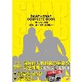 SMAP×SMAP COMPLETE BOOK 月刊スマスマ新聞 Vol.4 ~YELLOW~