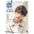TVガイドdan「ダン」 vol.30