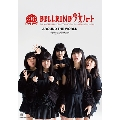 BELLRING少女ハート写真集+DVD Photograph collection and DVD『AROUND THE WORLD』 [BOOK+DVD]