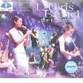 12 Girls Band  [CD+VCD]