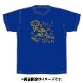 「AKBグループ リクエストアワー セットリスト50 2020」ランクイン記念Tシャツ 19位 ロイヤルブルー × ゴールド Lサイズ