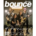 bounce 2020年12月号<オンライン提供 (限定200冊)>