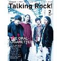 Talking Rock! 2017年2月号