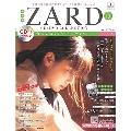 ZARD CD&DVD コレクション13号 2017年8月9日号 [MAGAZINE+CD]