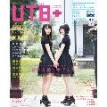 UTB+ Vol.37