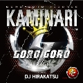 GORO GORO MIX VOL.1 Mixed by DJ HIRAKATSU