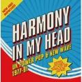 ハーモニー・イン・マイ・ヘッド~UKパワーポップ&ニュー・ウェイヴ 1977-1981(11月下旬~12月中旬発売予定)