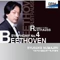 ベートーヴェン:交響曲 第4番 R.シュトラウス:メタモルフォーゼン