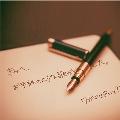 きみへ、お手紙のような歌ができました。