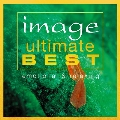 イマージュ ultimate BEST