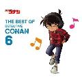 名探偵コナン テーマ曲集 6 ~THE BEST OF DETECTIVE CONAN 6~<初回限定盤>