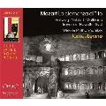 モーツァルト: 歌劇《皇帝ティートの慈悲》