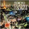 TOKYO LUXURY LOUNGE 4