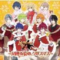 MARGINAL#4 ドラマCD ~星降る夜の、クリスマス~