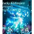 Lucky Kilimanjaro presents YAON DANCERS