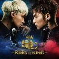 KING&KING<通常盤>