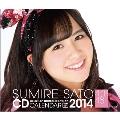 佐藤すみれ AKB48 2014 卓上カレンダー
