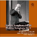 モーツァルト: 交響曲第40番&ブラームス: 交響曲第4番