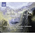 Tchaikovsky: Manfred Symphony, Voyevoda / Vasily Petrenko(cond), Royal Liverpool Philharmonic Orchestra