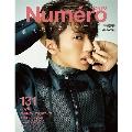 Numero TOKYO 2019年11月号増刊<西島隆弘 (Nissy) 表紙バージョン>