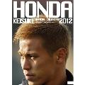 本田圭佑 2012年カレンダー