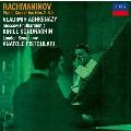 ラフマニノフ:ピアノ協奏曲第2&3番<生産限定盤>